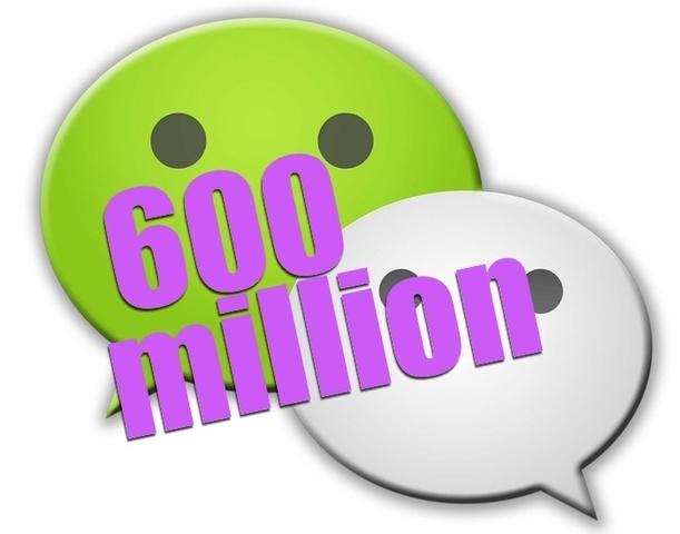 600 million