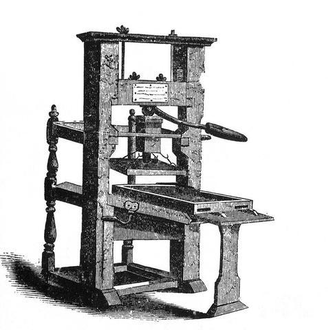 Gutenberg - Imprenta