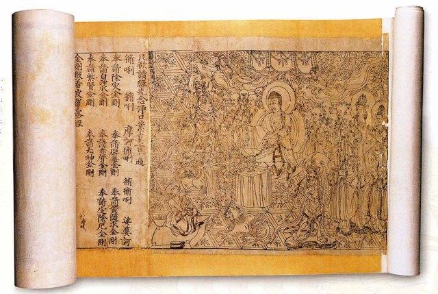 aparece el primer libro impreso, en china, llamado el Sutra del  diamante