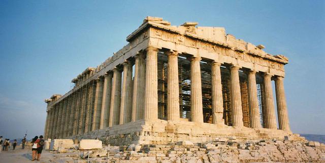 Grecia, fracciones
