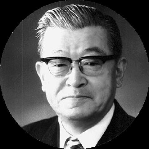 """"""" TEORIA DE LA CALIDAD TOTAL KAORU ISHIKAWA (1915-1989)"""