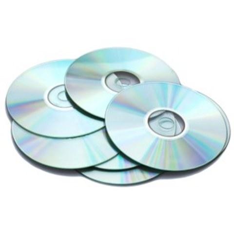 """First """"CD' made"""