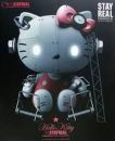 Artificial life begins -- the first robot built.