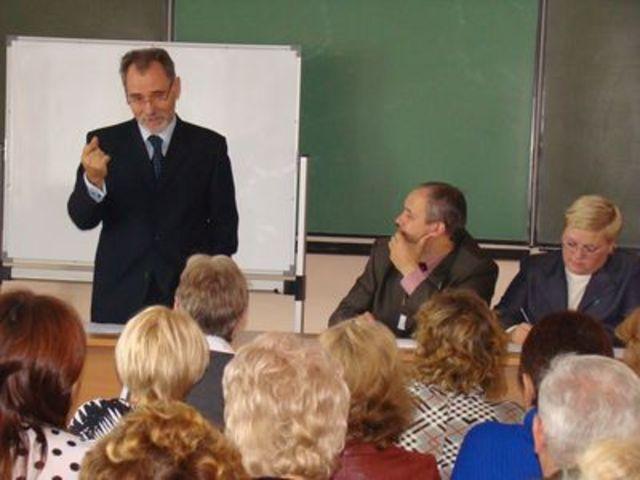 Приморский Форум образовательных инициатив 2009
