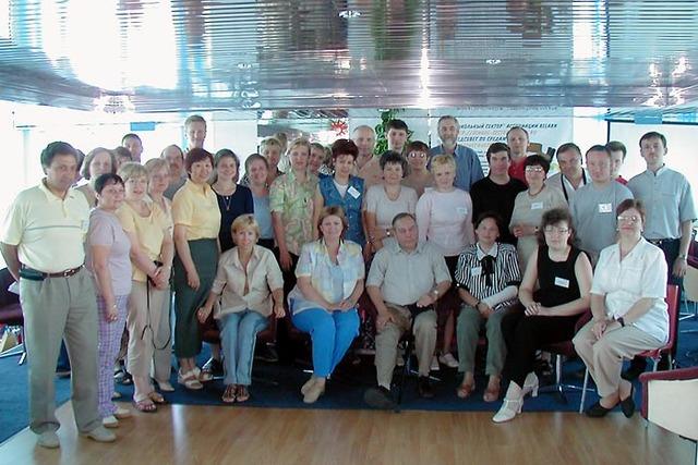 Обучение первых тьюторов в Федерации Интернет Образования, 2002