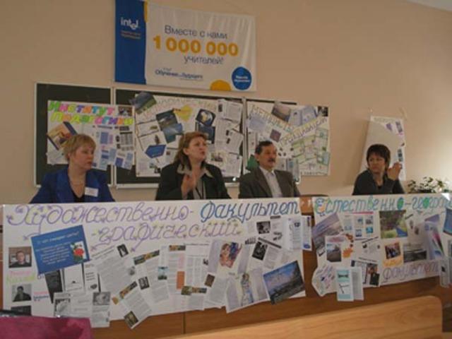Неделя цифровых технологий, Уфа, 22 апреля 2006