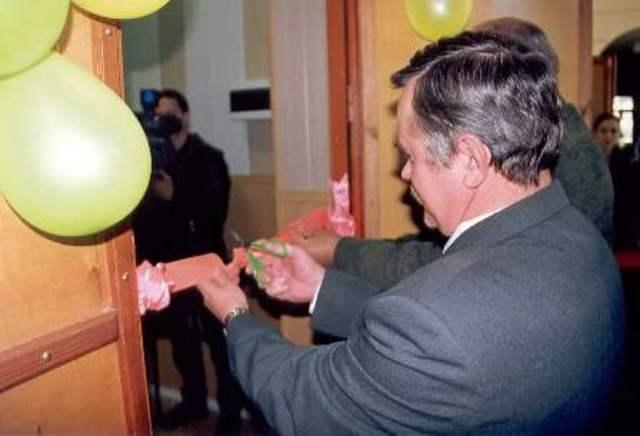 Открытие нового учебного центра в Благовещенском государственном педагогическом университете