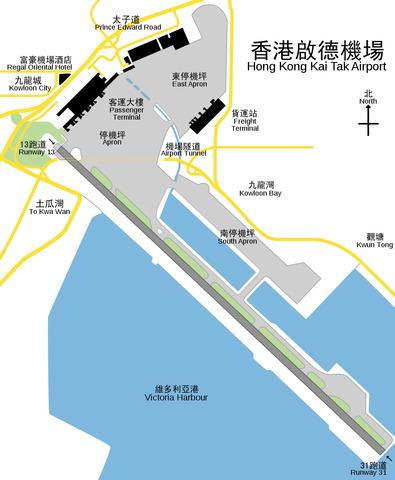 Kai Tak airport opens