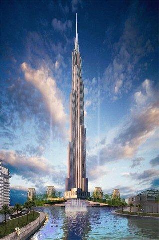 Move to UAE