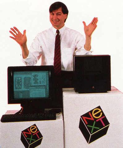 The Cube-shaped NeXT Computer Becomes Available