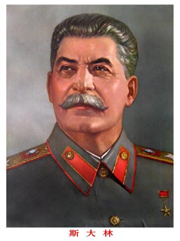De-Stalinization