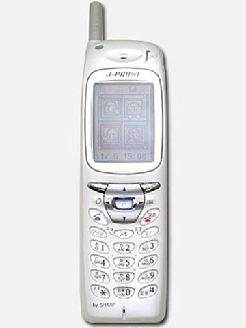 First Cell Phone with Camera