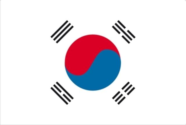 Primera secuencia del Genoma Koreano