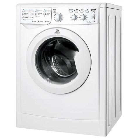 Le succès de la machine a laver en France