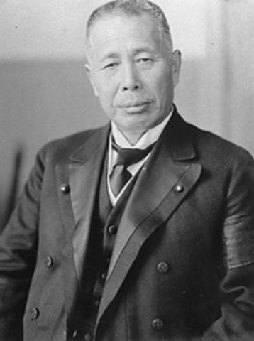 CIENTÍFICO JAPONÉS K. TANAKA