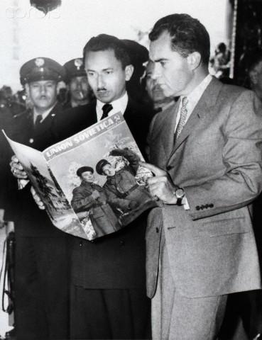 Constitución de la República de Guatemala de 1956