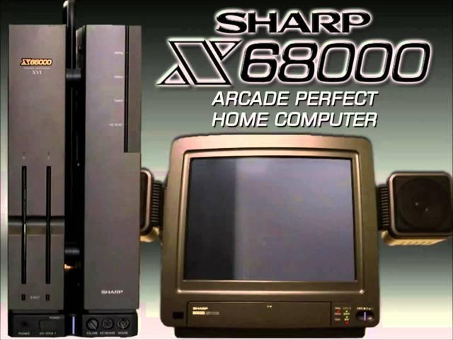X68000 by Sharp