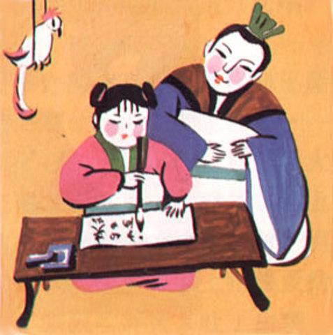 Educación en China, Edad Antigua