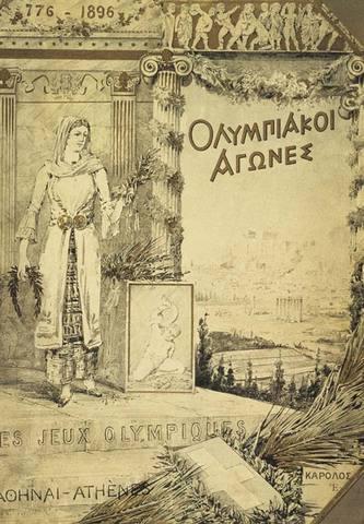 Primeros Juego Olímpicos.