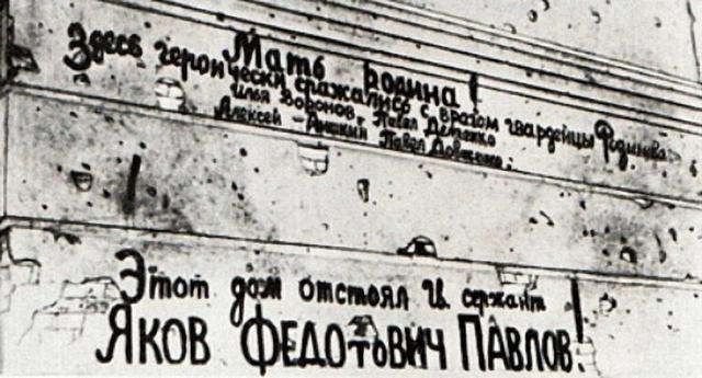 Жесточайшая бомбардировка  Сталинграда.