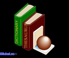 Jasa Terjemah Inggris Tersumpah & Resmi