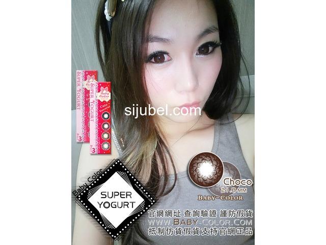 Softlens murah Candy Rainbow, Dubai 3 tone, Super Yogurt, dll - 1/5