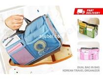 Dual Bag in Bag Korean Travel Organizer Double Zipper murah hanya Rp 34.990