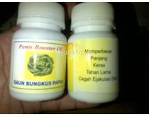 Daun Bungkus Oil Obat Pembesar Pin 2b4ade41