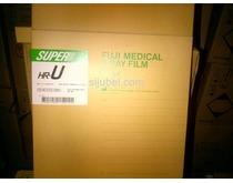 Film X Ray Fuji SHRU 30x40