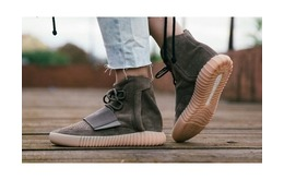 Sneakers Adidas Yeezy Boost 750