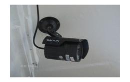 Pasang Kamera CCTV Online Via HP Melayani Pemasangan Indonesia