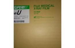 Film xray fuji shru 30x40