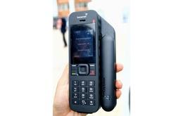 Jual Telepon Satelit Inmarsat Isatphone 2 + Gratis Pulsa 100 Unit!