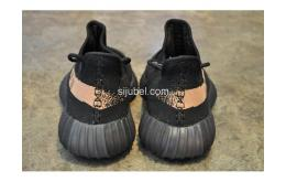 Sneakers Adidas Yeezy Boost 350 V2 Black Copper - Gambar 2/4