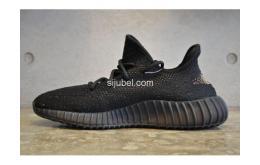 Sneakers Adidas Yeezy Boost 350 V2 Black Copper - Gambar 3/4
