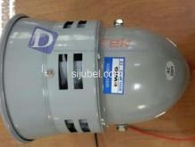Jual Sirine MS-290 Mini Sirine Abu-abu Murah - Darmatek