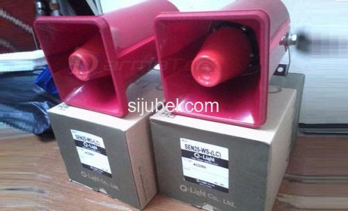 Jual Signal Phone Q Light SEN25-WS-LC di Darmatek - 4/4