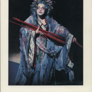 Au Verso, 1991