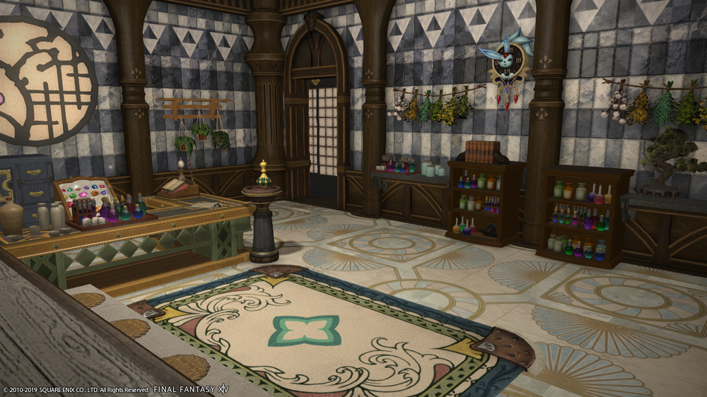 ffxiv_01252019_232927_043.png.a7cce2814e175b592c1673822178821d.png