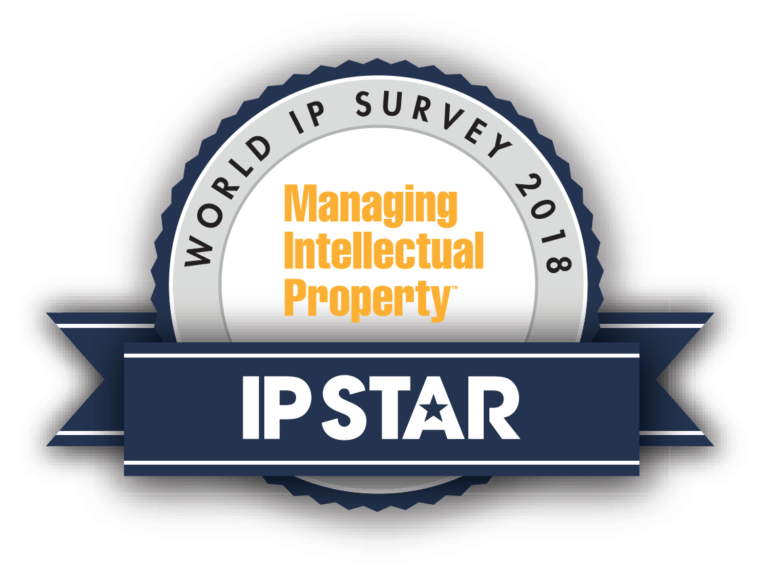 2018 Ipstarrosette Website