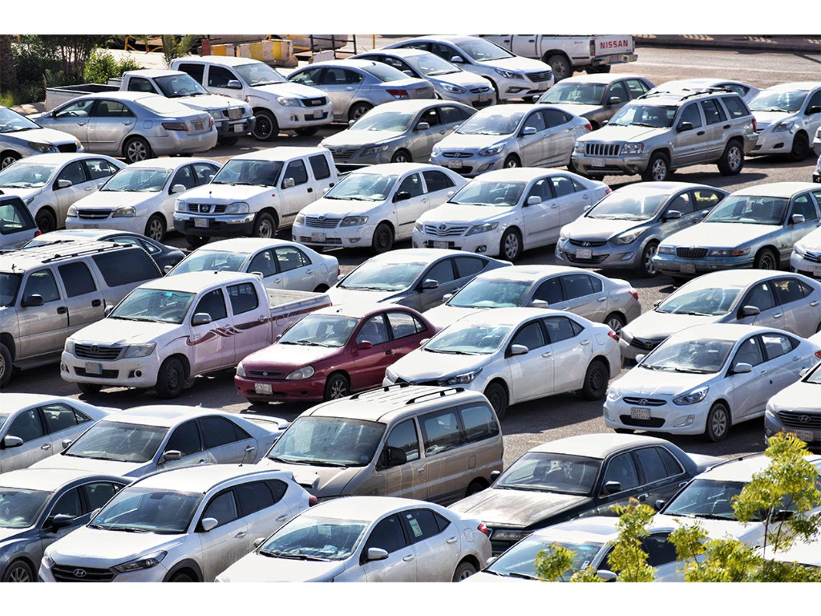 Car Lot Website