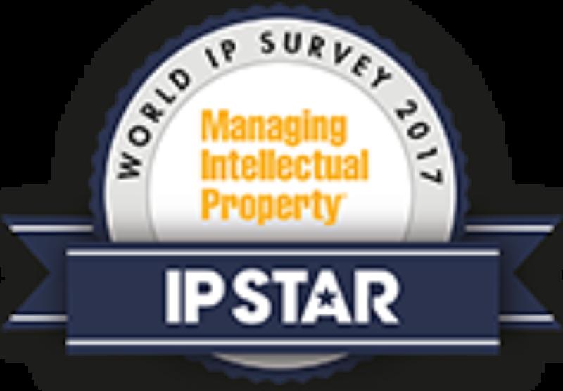 Ip Star Rosette 2017 Small