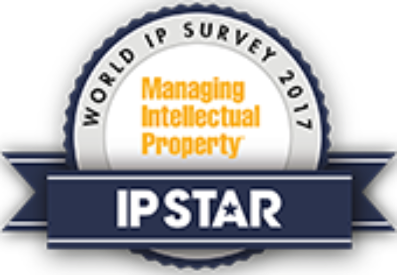Ip Star Rosette 2017 Small