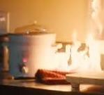 Scruton Pearsoncrockpotfire 1