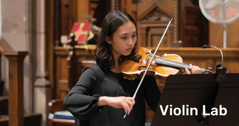 Violin Lab (Violin Lab)
