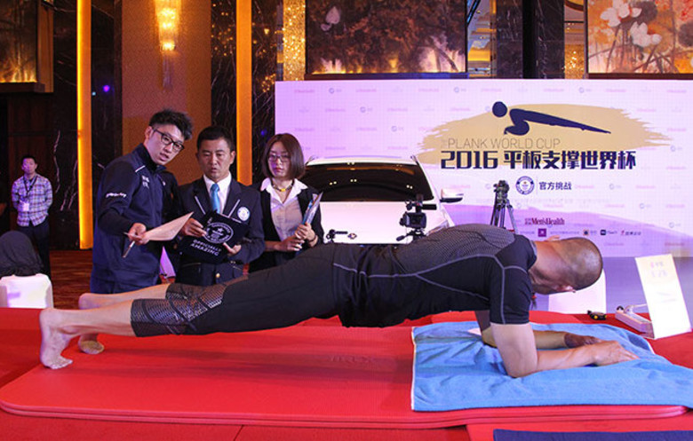 Mao Weidong - Longest Time in an Abdominal Plank Position