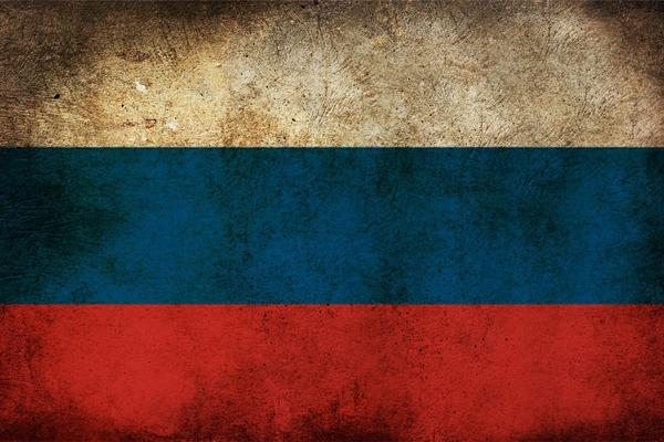 Иллюстрация к проекту Получение гражданства РФ!