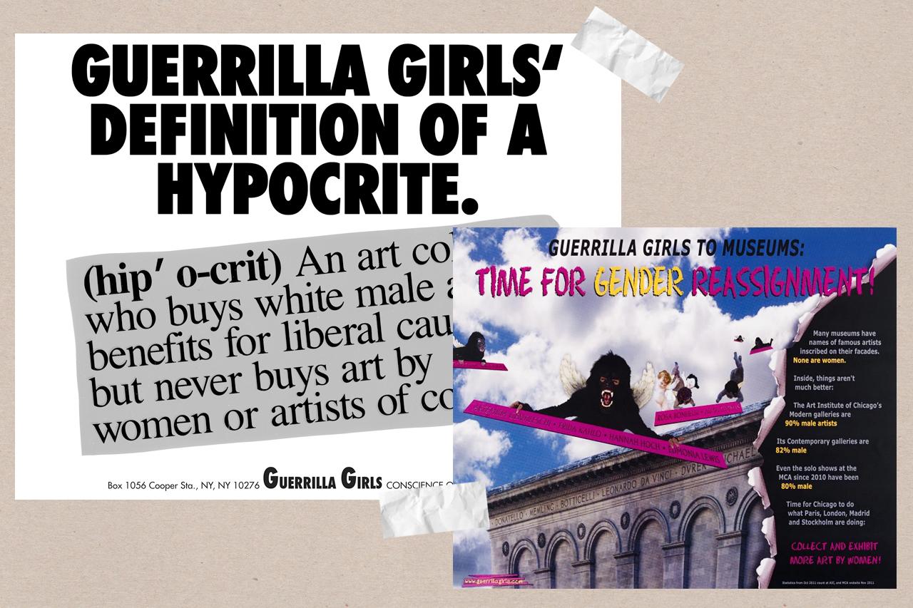 Estratégias de Guerrila, estratégias feministas