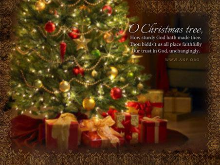 ANF - Christmas Wallpaper