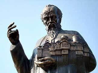 Saint Clement of Okhrida